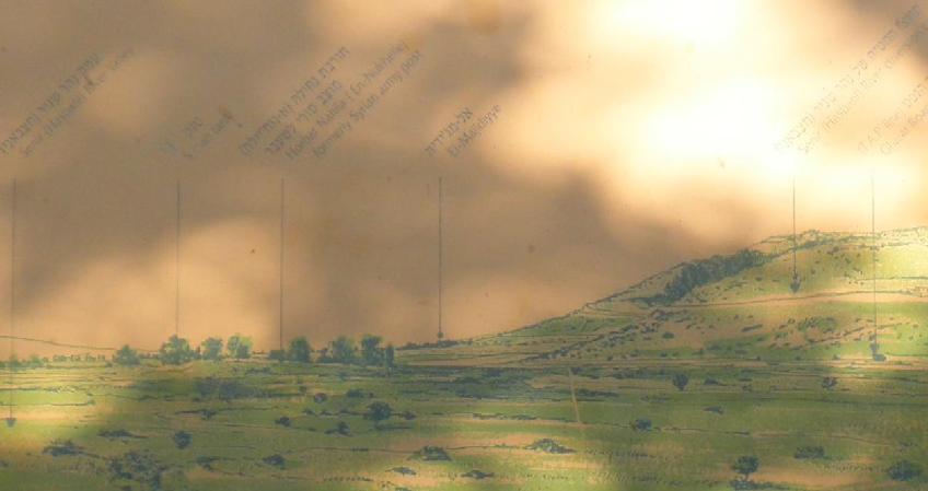 מראה מקום ממוצב תל דן אל השטח הסורי של פעם