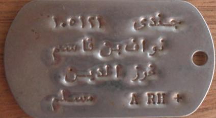 הדיסקית סורית