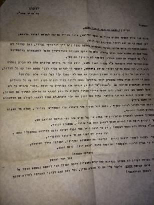 מכתב של חייל ןמוסא