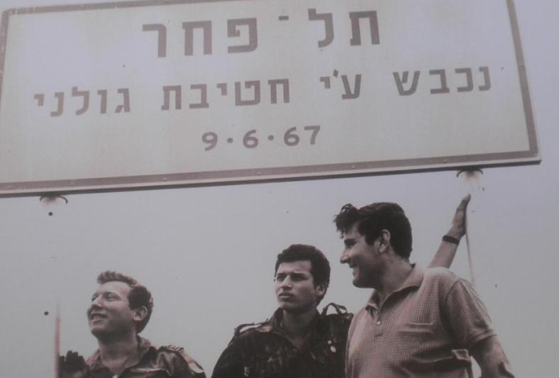 1968, שלושה מגיבורי תל פאחר שוב במוצב. משמאל: שמיל, יצחק חמווי ויעקב העליון (להגדלה - לחצו על הצילום)