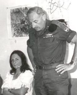 יונה אפרת ושרה קליין