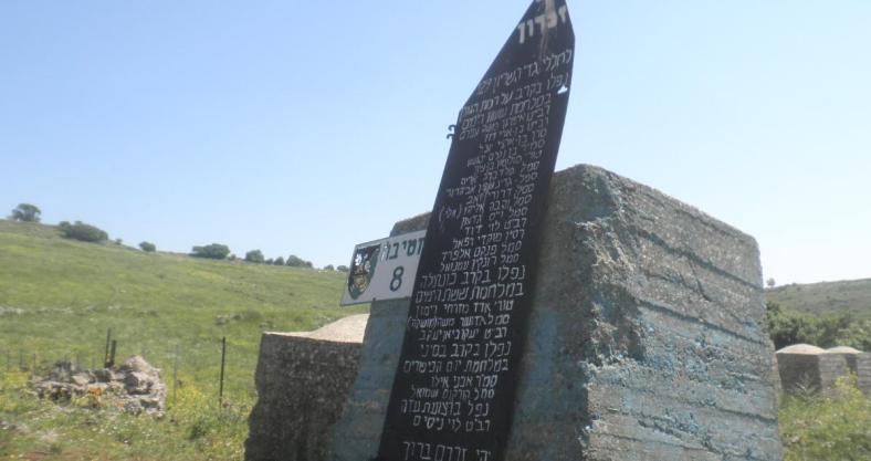 בדרך העולה לקלע: האנדרטה ללוחמי חטיבה 8 על מחסום הקוביות. 14 נהרגו בכיבוש סיר א-דיב וקלע