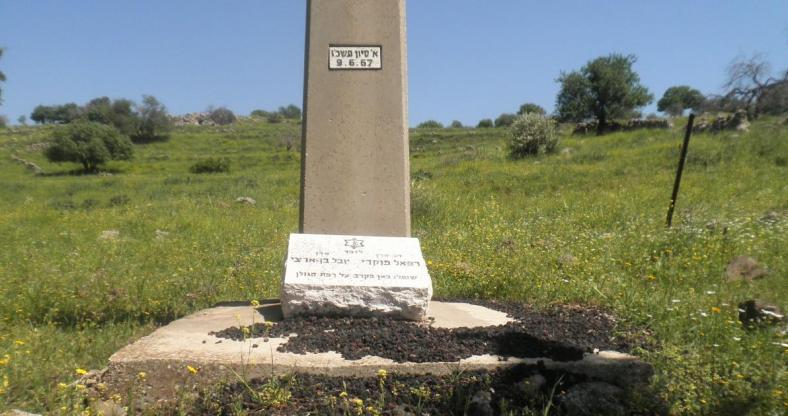 """האנדרטה לזכרם של מ""""פ הסיור רפי מוקדי ושל קצין הקשר הגדודי יובל בן ארצי"""