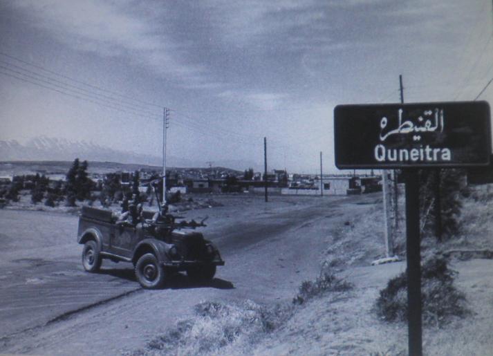 """ה-10 ביוני 1967. קציני צה""""ל בטנדר שלל בכניסה לקונייטרה (צילום: אריכון צה""""ל)"""