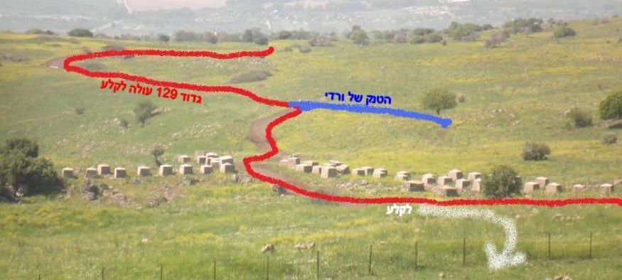 באדום: נתיב ההתקדמות של גדוד 129 אל מחסום הקוביות. בכחול: האיגוף שניסה לבצע הטנק של ורדי (מבט ממזרח למערב)