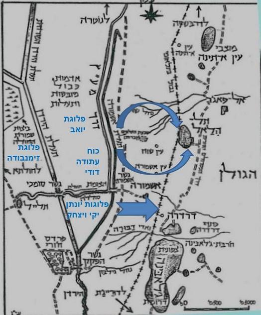 מפת קרב גדוד 33. מתוך אתר חטיבת אלכסנדרוני