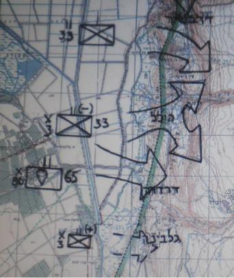 מפת קרב גדוד 33