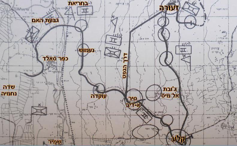 """הבקעת צפון הרמה הסורית ע""""י חטיבת אלברט. זהו השקף שהוצג בסיור המפקדים 1968 (הדגשת המקומות - תוספת עכשווית). להגדלה - לחצו"""