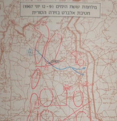 מפת חטיבת אלברט