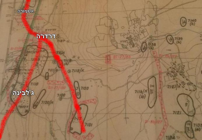 """כיבוש ג'לבינה ע""""י גדוד 65 מאשמורה, כניסה להיערכות צפונית לג'לבינה ומשם עולים על היעדים"""