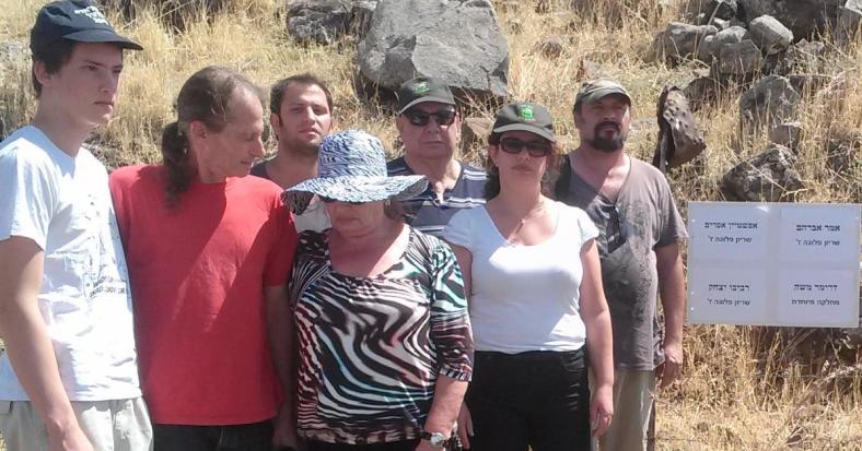 משפחות דרימר אפשטיין רביבו