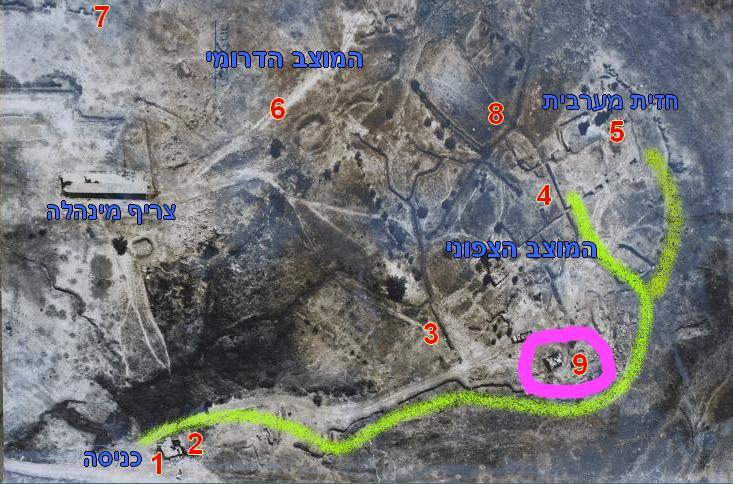 """תרשים הקרב על תצ""""א של תל פאחר. 1) מיקום כוח הסיירת עם הגיעו לתל. 2) המקום בו נהרג רס""""ן גולדה. 3) תעלת כוח סולוביץ'. 4) תעלת כוח אלכס. 5) המקום בו נהרג מג""""ד 12. 6) מיקום המ""""פ ורדי. 7) מיקום כוח הסמ""""פים. 8) כוח דני. 9) המבנה שהפך לכיס ההתנגדות האחרון של הסורים. בצהוב: המסלול שעשתה הסיירת לתוך המוצב"""