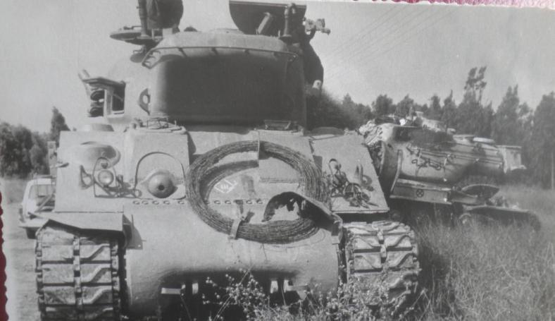 טנק ברוש מאחור