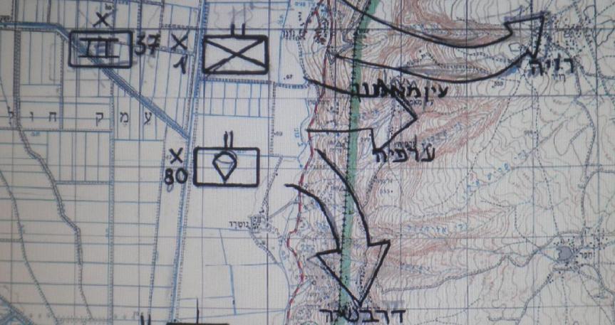 מפת קרבות חטיבה 37 ביום הראשון ללחימה ברמה הסורית