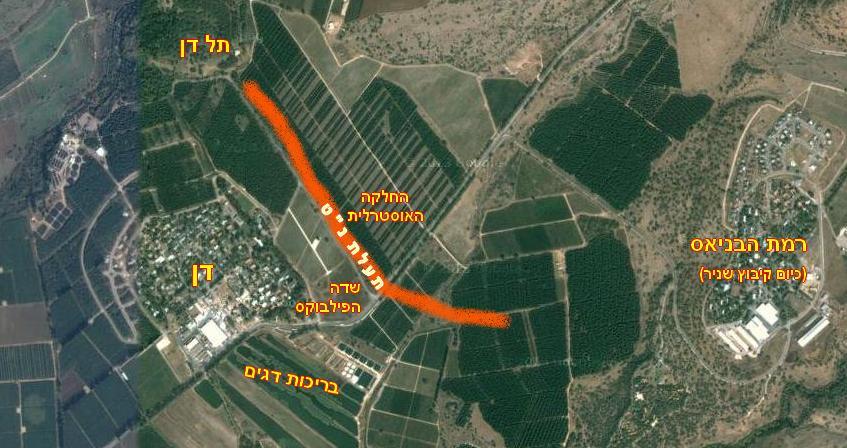שדה הפילבוקסים מול השטח האוסטרלי שממנו ניסו לפרוץ הטנקים הסורים