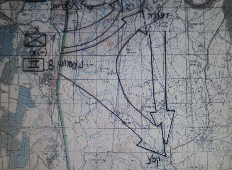 מפת ביצוע חטיבה 8