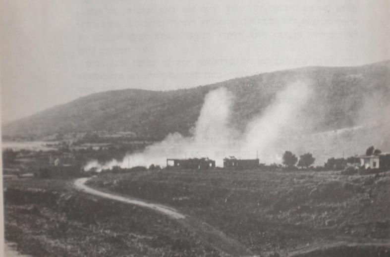צילום מתוך הספר: אש מלחמה בכפר בניאס