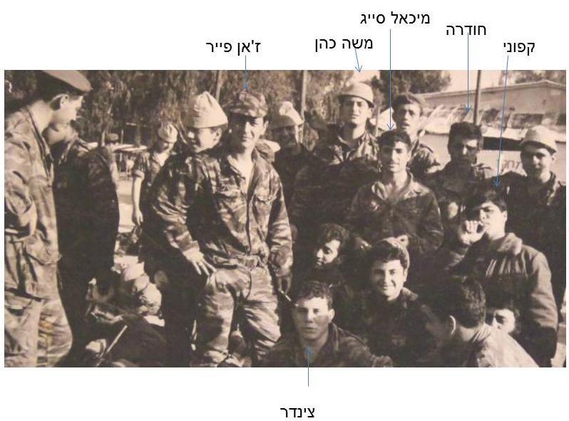 1967, חיילי פלוגה א' בגדוד 12