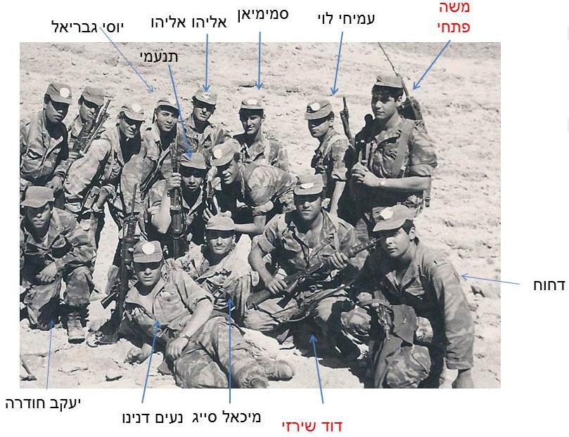 יעקב חודרה במסע של גדוד 12 לאילת, חורף 1966/67