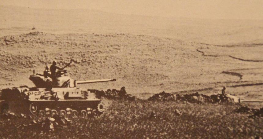 חטיבה 37 ברמה הסורית