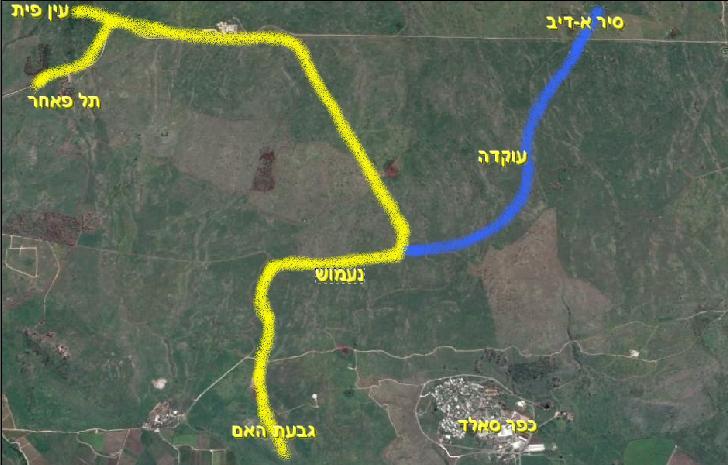מפת התנועה של פלוגת הסיור [בצהוב] מגבעת האם עד תל פאחר. הגיעה לציר הנפט בשונה מהדרך שעשתה חטיבה 8 [בכחול] - גרסה 2