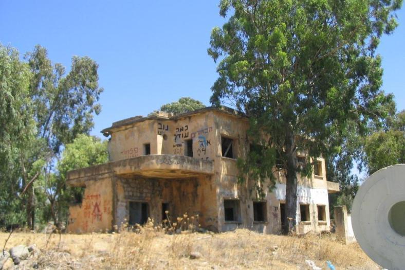 בית המכס העליון לפני שהחלו העבודות [צילום ויקיפדיה]