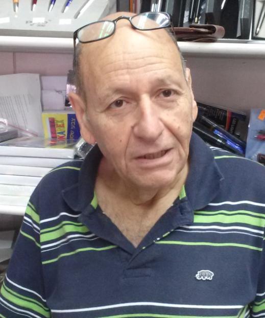 זמיר כהן 2015