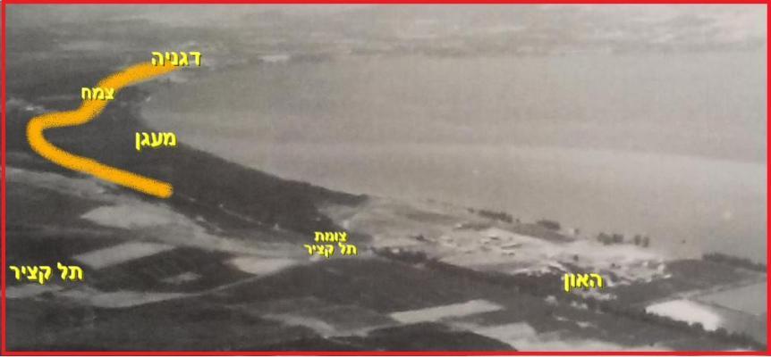 מסלול תנועה [משוער] של גדוד 908 מדגניה ודרום הכינרת, דרך צמח ועד לנקודה שבה נבלם בשל ההפגזה. המפה מבוססת על צילום מ-1967 לאחר המלחמה ממוצב מזרעת עז אל דין שמעל עין גב