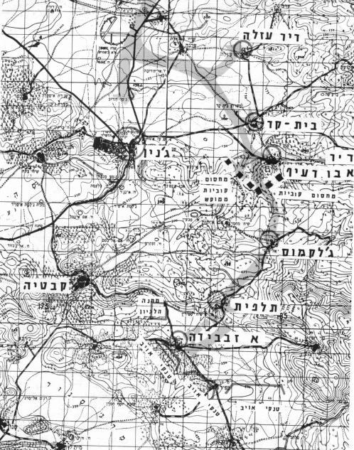 """כיבוש צפון השומרון ע""""י חטיבה 37 [ארכיון צה""""ל]"""