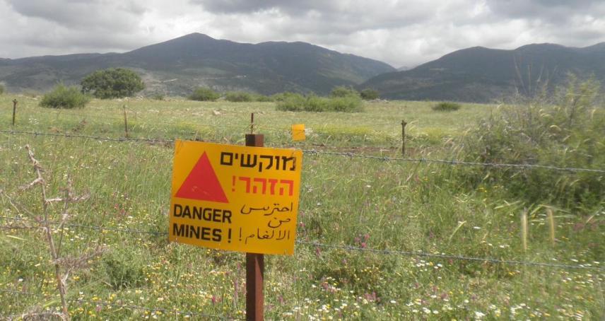 שדה מוקשים ברמה