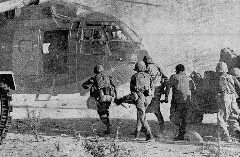 פינוי פצועים במלחמה באמצעות סופר פרלון