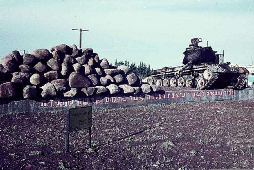 """אנדרטה לחטיבה 45 בצומת הטנק [""""יד לשריון""""]"""