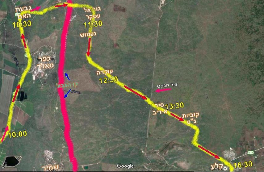 תרשים תנועה ולחימה של גדוד 129 מגבעת האם עד קלע