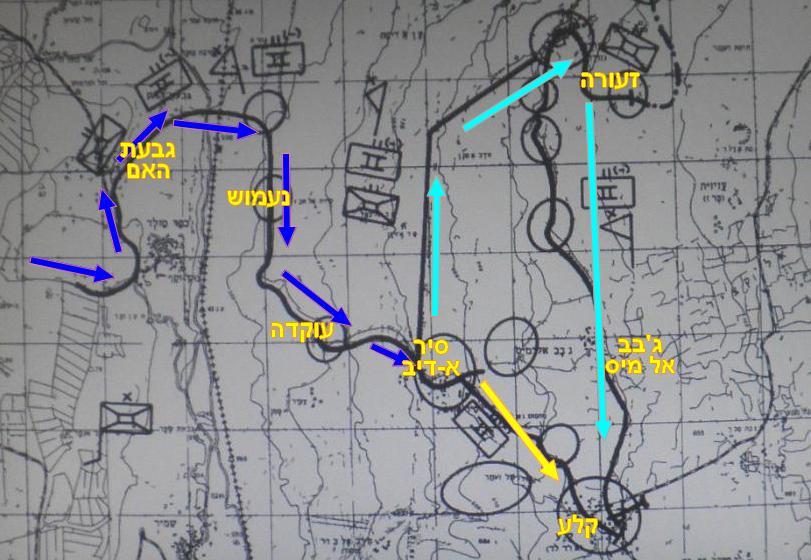 """תנועת חטיבה 8 מגבעת האם לקלע וזעורה. כחול: חטיבה 8 בתנועה עד כפר סיר א-דיב שם היא מתפצלת. גדוד 129 עולה לקלע ויתר החטיבה נעה צפונה, כובשת את זעורה ומתחברת עם גדוד 129 בקלע. מקור תרשים: מחלקת היסטוריה של צה""""ל"""