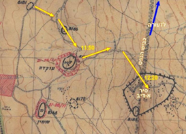 גדוד 129 בסיר א-דיב