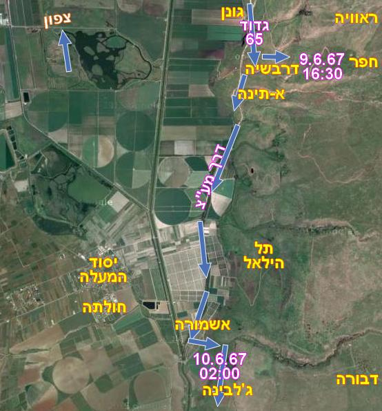 מרשם קרב גדוד 65 - דרבשיה-ג'לבינה