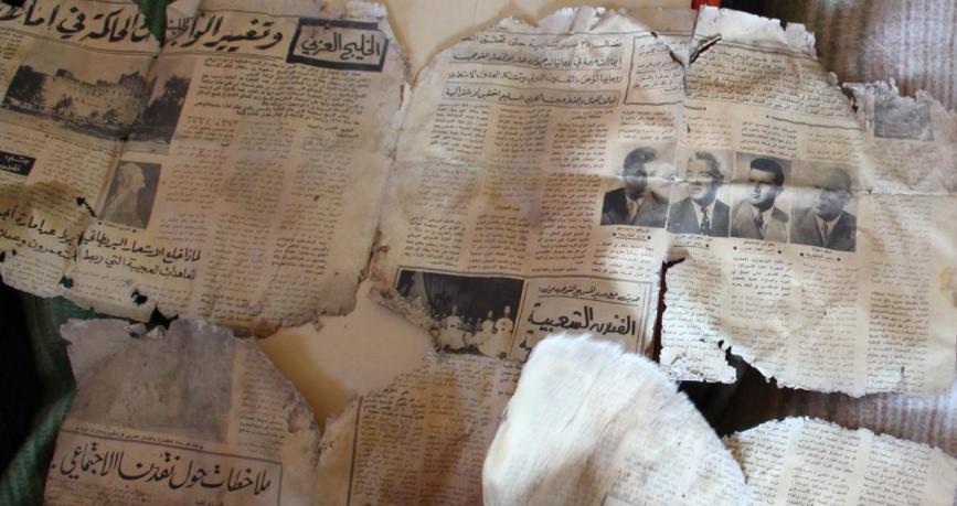 העיתון הסורי שנמצא בבית בסיר א-דיב