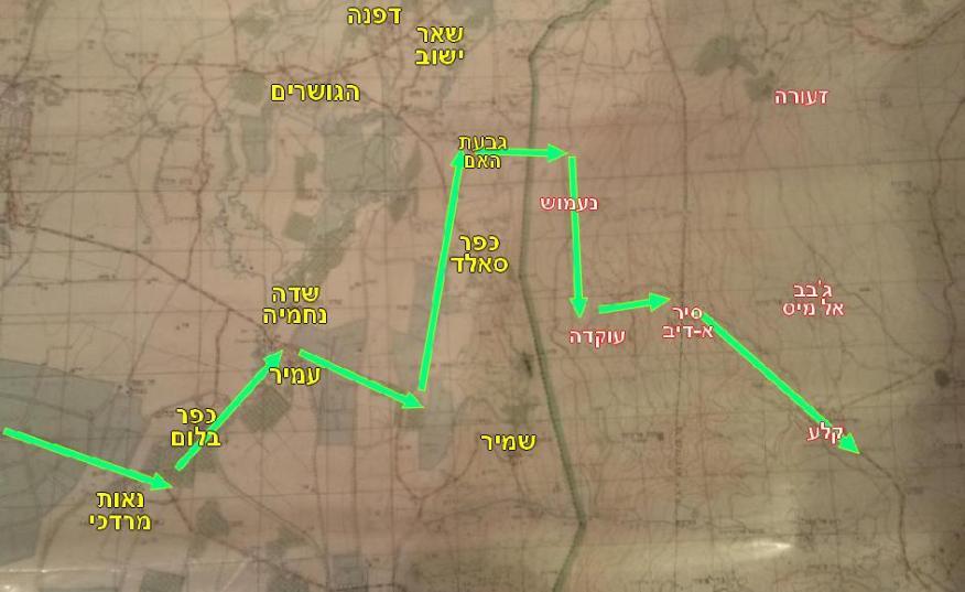 מפה כללית - המסע של גדוד 129 מכביש הקיבוצים לגבעת האם ומשם לנעמוש, סיר א-דיב וקלע