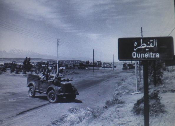 """קונייטרה, יוני 1967. כוח צה""""ל על רכב שלל סורי"""
