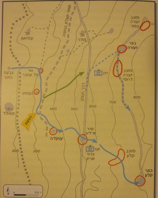 """תרשים קרב חטיבה 8 ב-9 ביוני 1967 מתוך הספר """"איפה אני נמצא לעזאזל"""""""