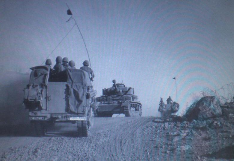 """כיבוש הרמה הסורית [צילום: ארכיון צה""""ל]"""