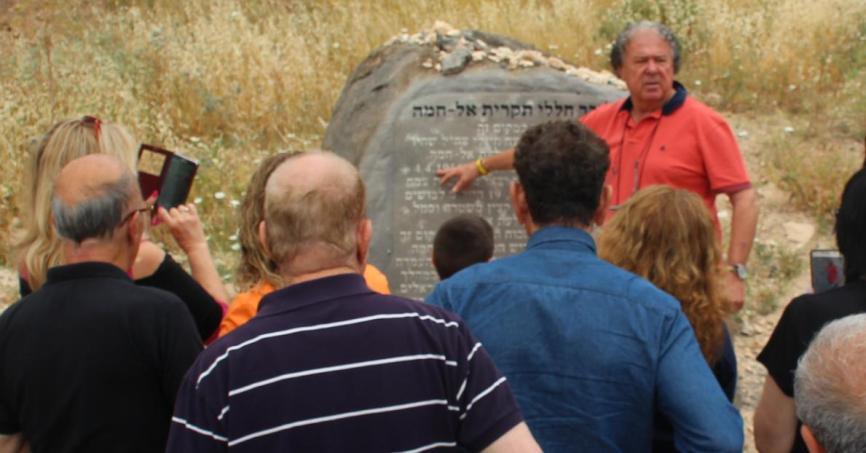 """סיסקו מסביר על אנדרטת לוחמי מג""""ב שנהרגו במארב סורי באל חמה"""