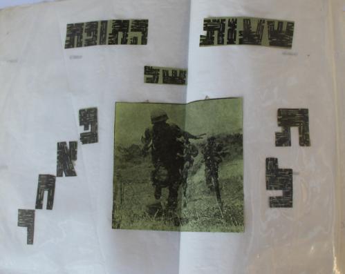 מאלבומו של גדי שרלין