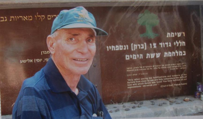 שרלין בתל פאחר 2013, ליד האנדרטה שעליה חקוקים שמות חללי גולני בששת הימים. יודע כמה קרוב היה שגם שמו יהיה חקוק שם