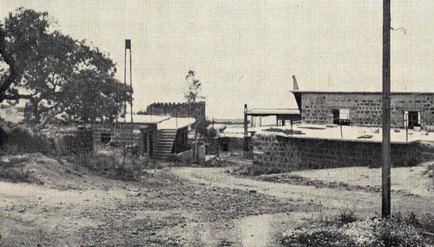 כפר זעורה 1968