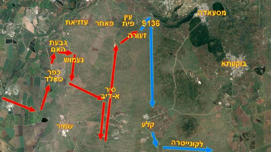 המסלול שעשתה פלוגה ה' בשני ימי הלחימה על הרמה. באדום - מסלול ה-9.6.67, בכחול - 10.6