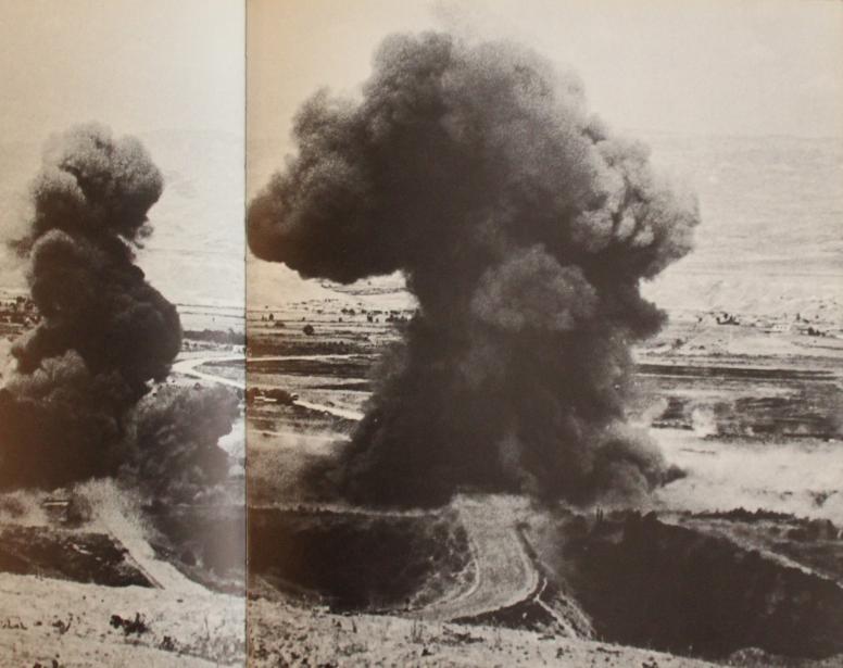 """פיצוץ גשרי דמיה [צילום משהב""""ט]"""