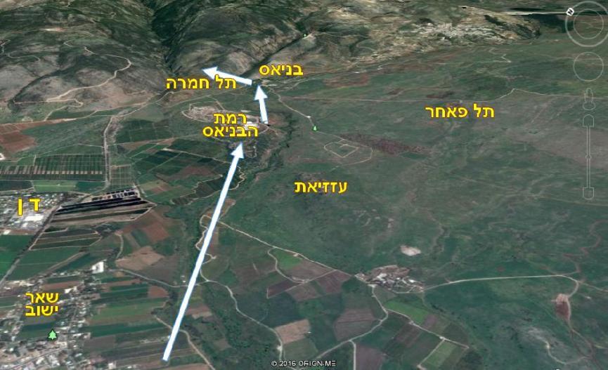התכנון לכיבוש תל חמרה
