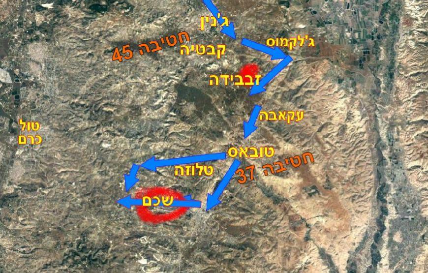תנועת חטיבה 37 בכיבוש צפון השומרון. באדום: זירת קרבות העיקרית - עמק זביבדה ושכם