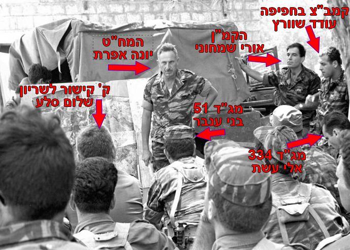 """קבוצת פקודות של חטיבבת גולני לפני היציאה לקרב [צילום: ארכיון צה""""ל]"""